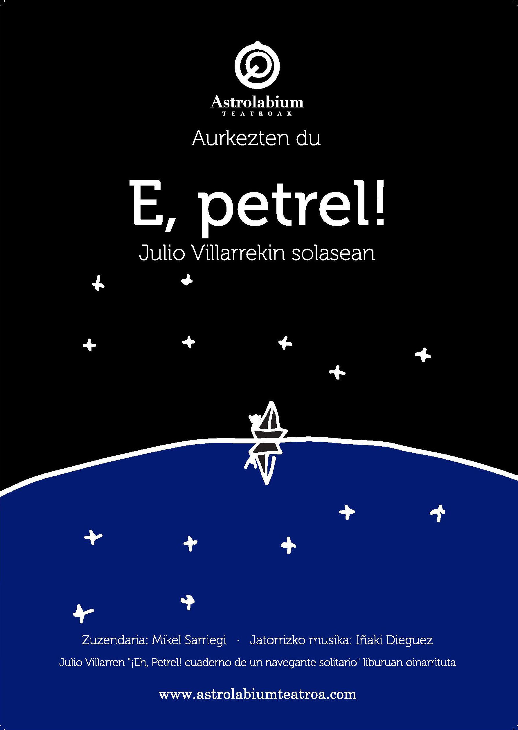 E, Petrel!